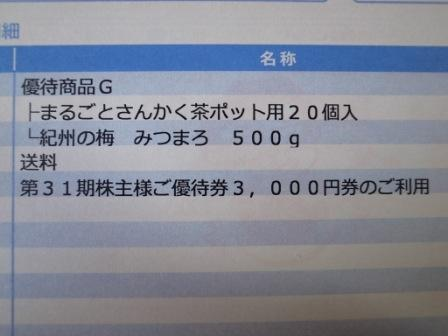 R0132779.JPG