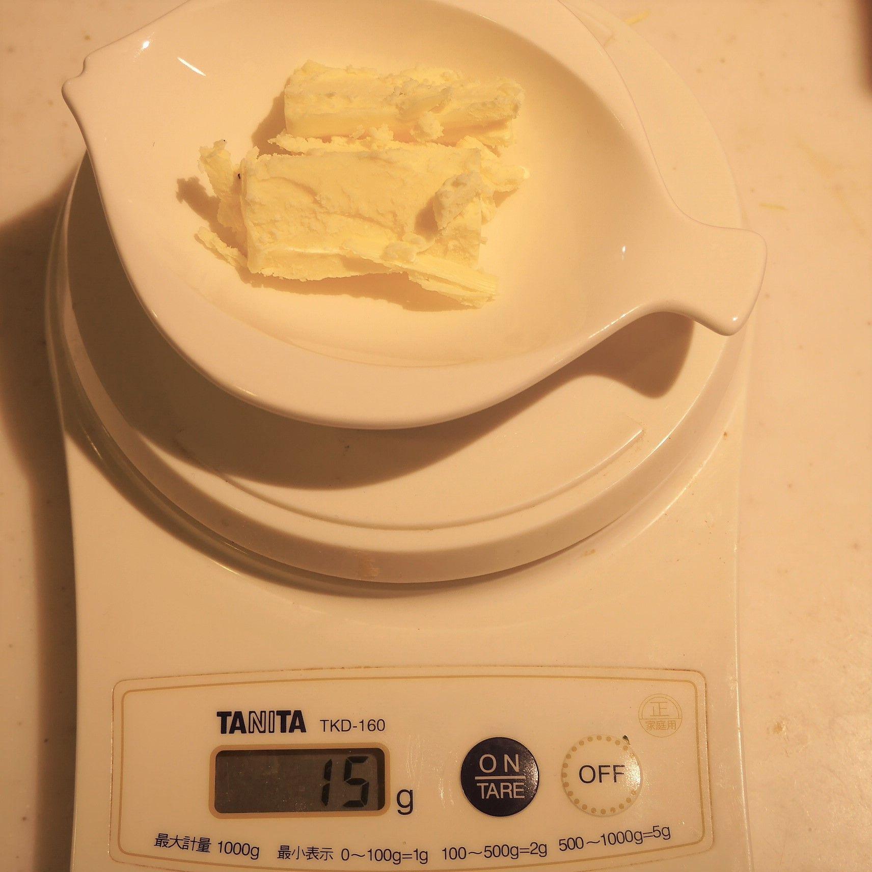 バターコーヒー_バター15g