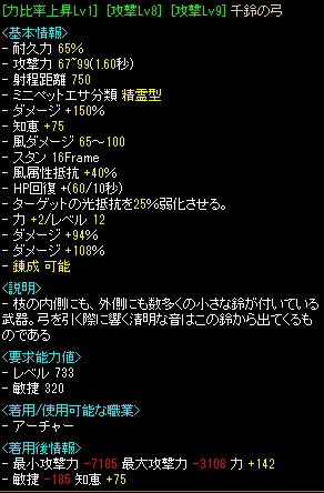 RedStone 12.12.07[01].jpg