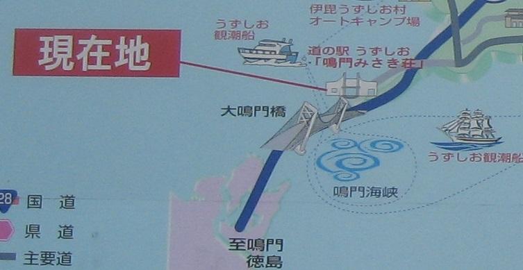 鳴門海峡案内図2