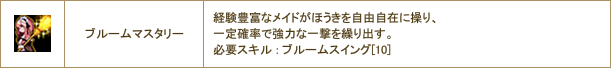 2015061344.png