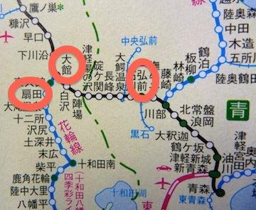 0126扇田大館弘前地図