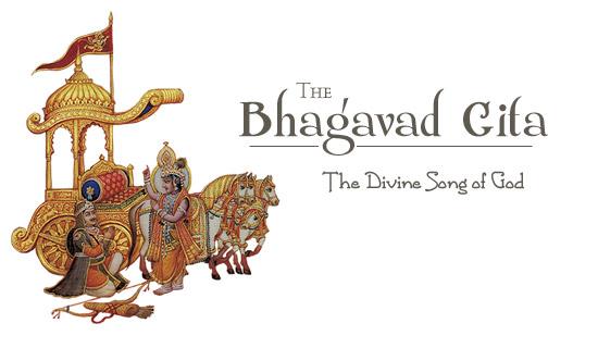 bhagavad-gita-logo.jpg