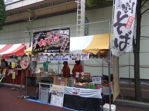 模擬店2@第44回信玄公祭り(甲府)