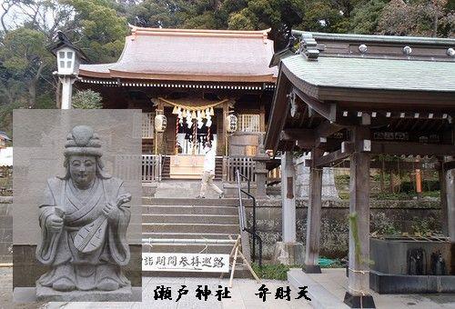 20130105瀬戸神社