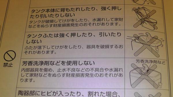 芳香洗浄剤などを使用しない 禁止