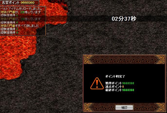 RedStone 15.04.17[00].jpg