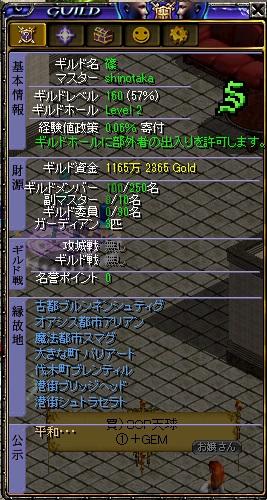 RedStone 16.07.30[00].jpg