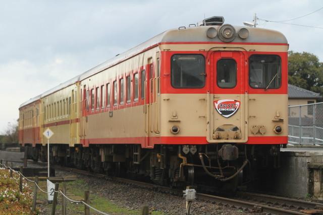 ひたちなか海浜鉄道 開業99周年3