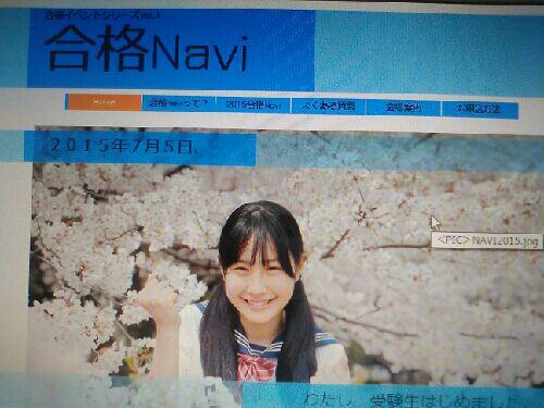 rblog-20150617104753-00.jpg