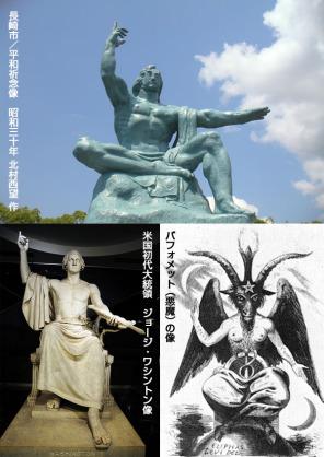 パワースポット 長崎県 平和祈念像3
