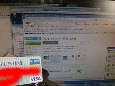 CIMG7709.jpg