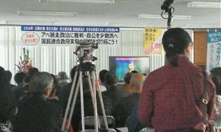 党旗びらき.jpg