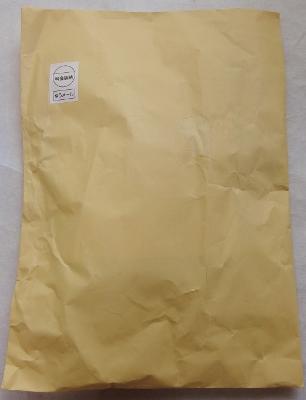 キャラメルポップコーンの袋.jpg