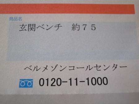 R0108311.JPG