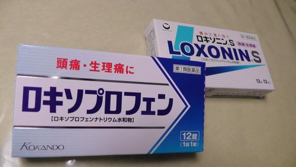 第一三共ヘルスケアのロキソニンSを皇漢堂製薬のロキソプロフェン錠「クニヒロ」に替えてみる