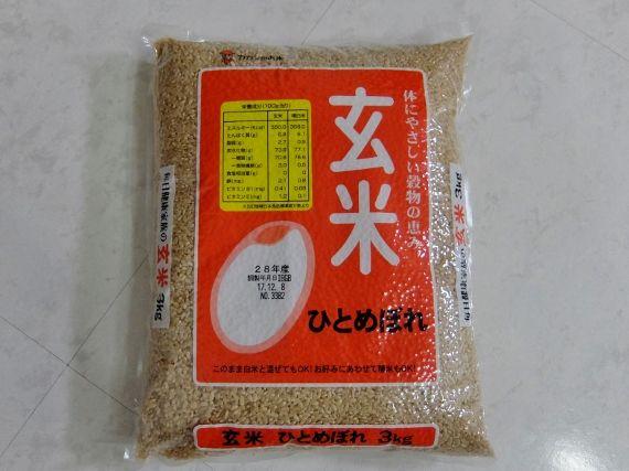コストコ 玄米 ひとめぼれ 998円