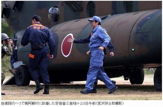 首相、熊本被災地入り 「国が応援」と激励.jpg