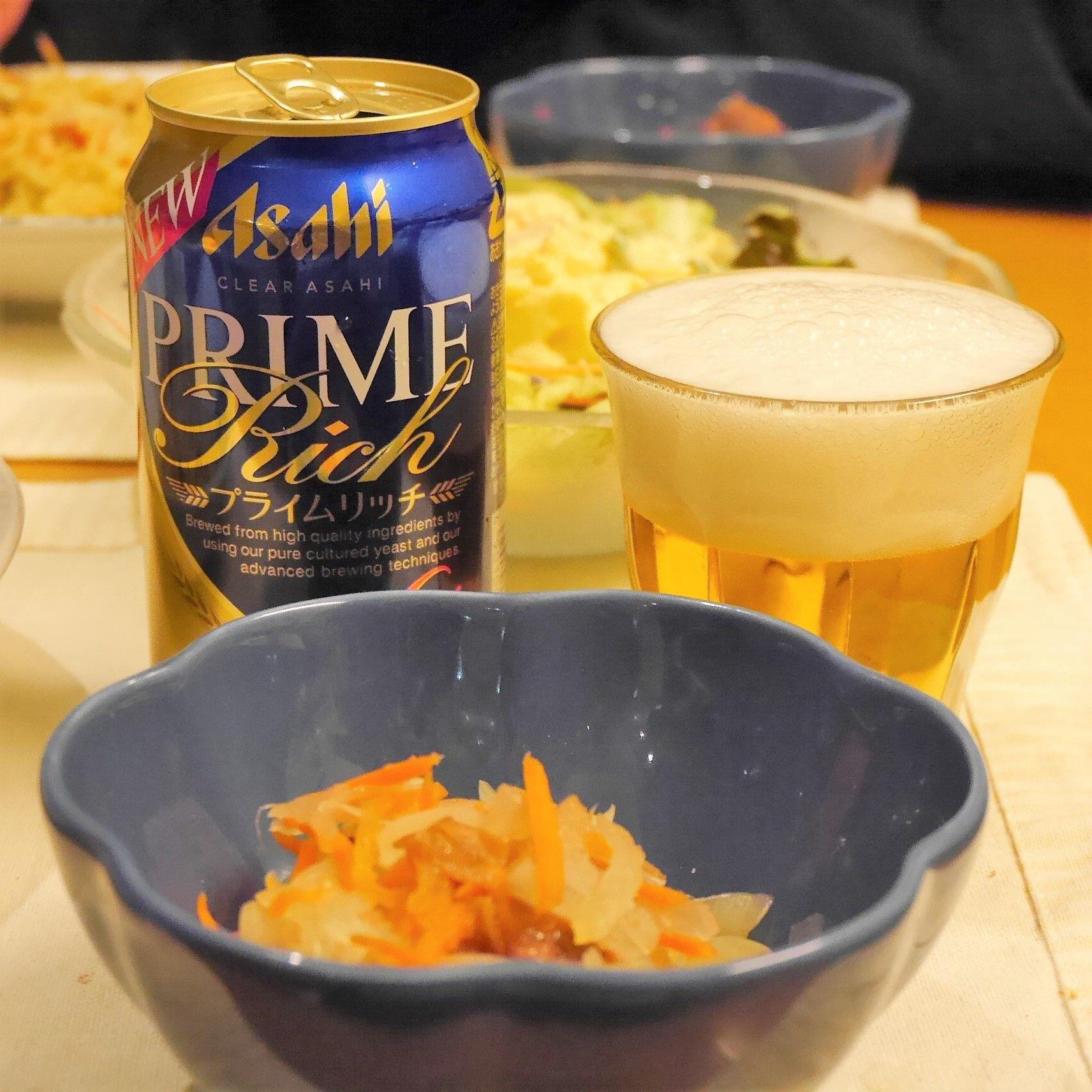 プライムリッチ_玉ねぎの梅煮