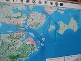 金門島(地図)