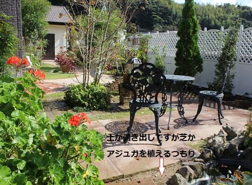 2014_1021_122450-IMG_0049.JPG