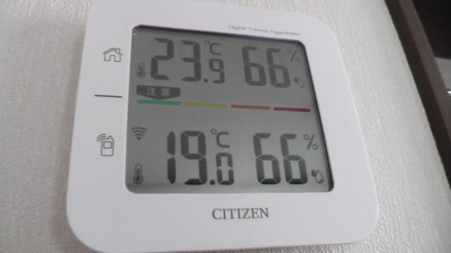 温湿度計 シチズン 外気温 室温 湿度 CITIZENのコードレス温湿度計THD501