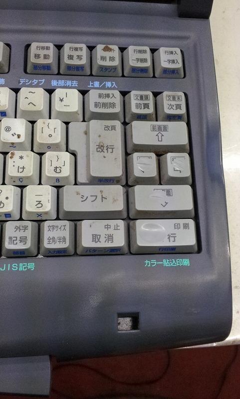 jx50ma-2.jpg