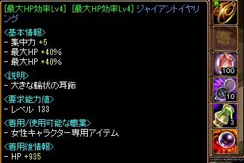 20161013アンク2.jpg