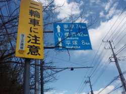 20120326_15.jpg