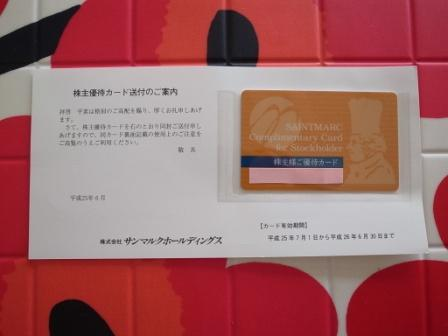 R0108459.JPG