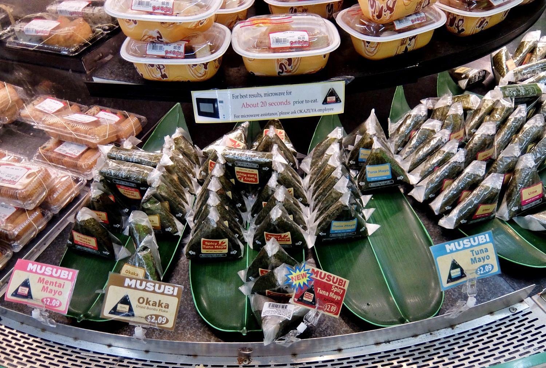 ドンキホーテ  弁当 おにぎり 寿司 ホノルル ハワイ ワイキキ お土産