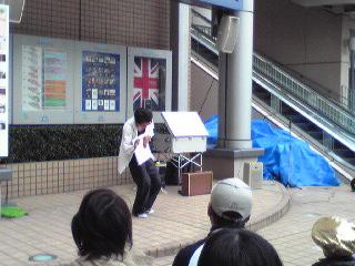 ヨコハマ大道芸2012・サンキュー手塚2