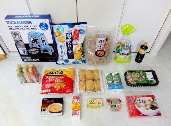コストコで買った商品のレポ ブログ 円