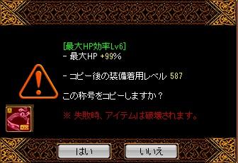 150104ロマD1.jpg