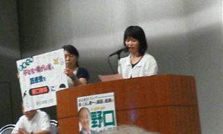 県民の会決起集会6.jpg