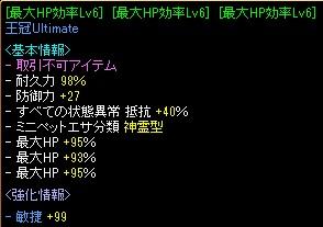 20160617王冠強化.jpg