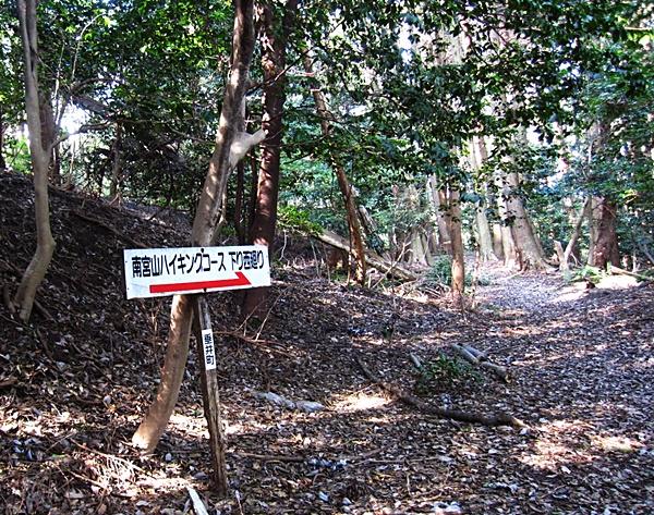 20南宮山ハイキングコース西回り.JPG