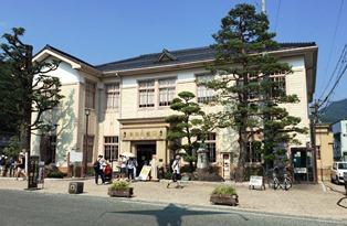 郡上八幡旧庁舎記念館.JPG