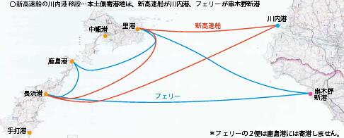 2013-11-koshi02