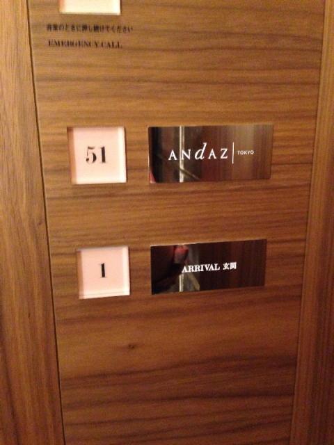 アンダーズ(エレベーター)