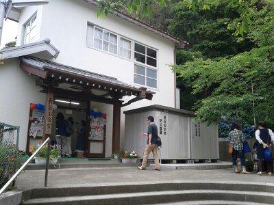 鎌倉長谷公会堂2013年6月