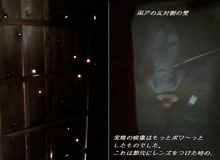 20170919_141938.jpg