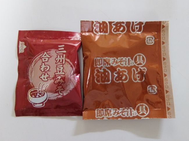コストコ  ひかり味噌 産地のみそ汁めぐり 円 三州