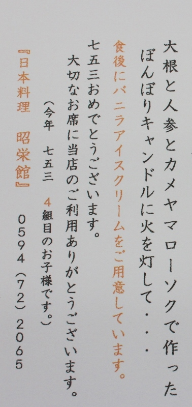 4組目.jpg