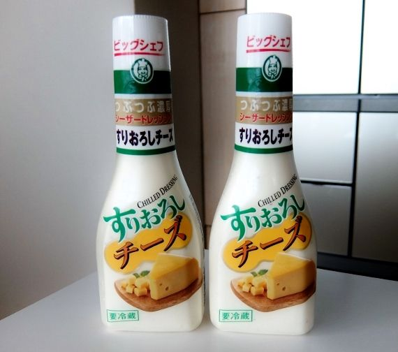 コストコ BC すりおろしチーズ 320✕2 669円 ビッグシェフ 要冷蔵 シーザードレッシング