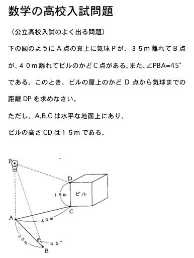 中学生の数学の3年の三平方の定理のピタゴラスの定理の練習問題