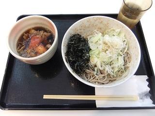 あずみ野@羽田空港の牛肉とトマトのつけそば