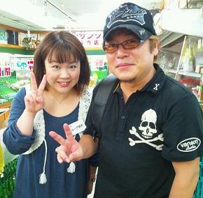 藤沢とおる先生