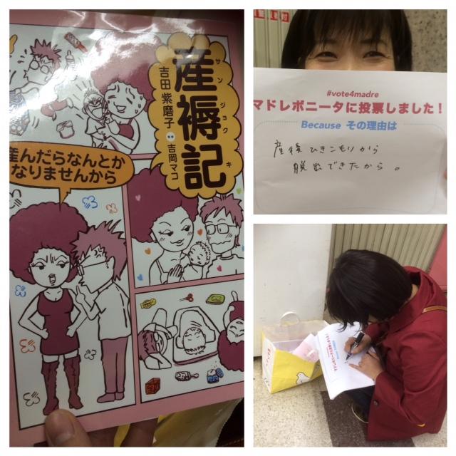 産褥記本.JPG