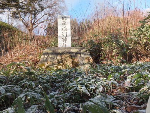 H33-04_史蹟 植別神社跡.jpg